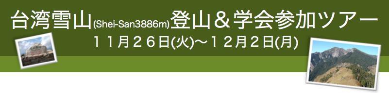 スクリーンショット 2013-09-30 16.32.42