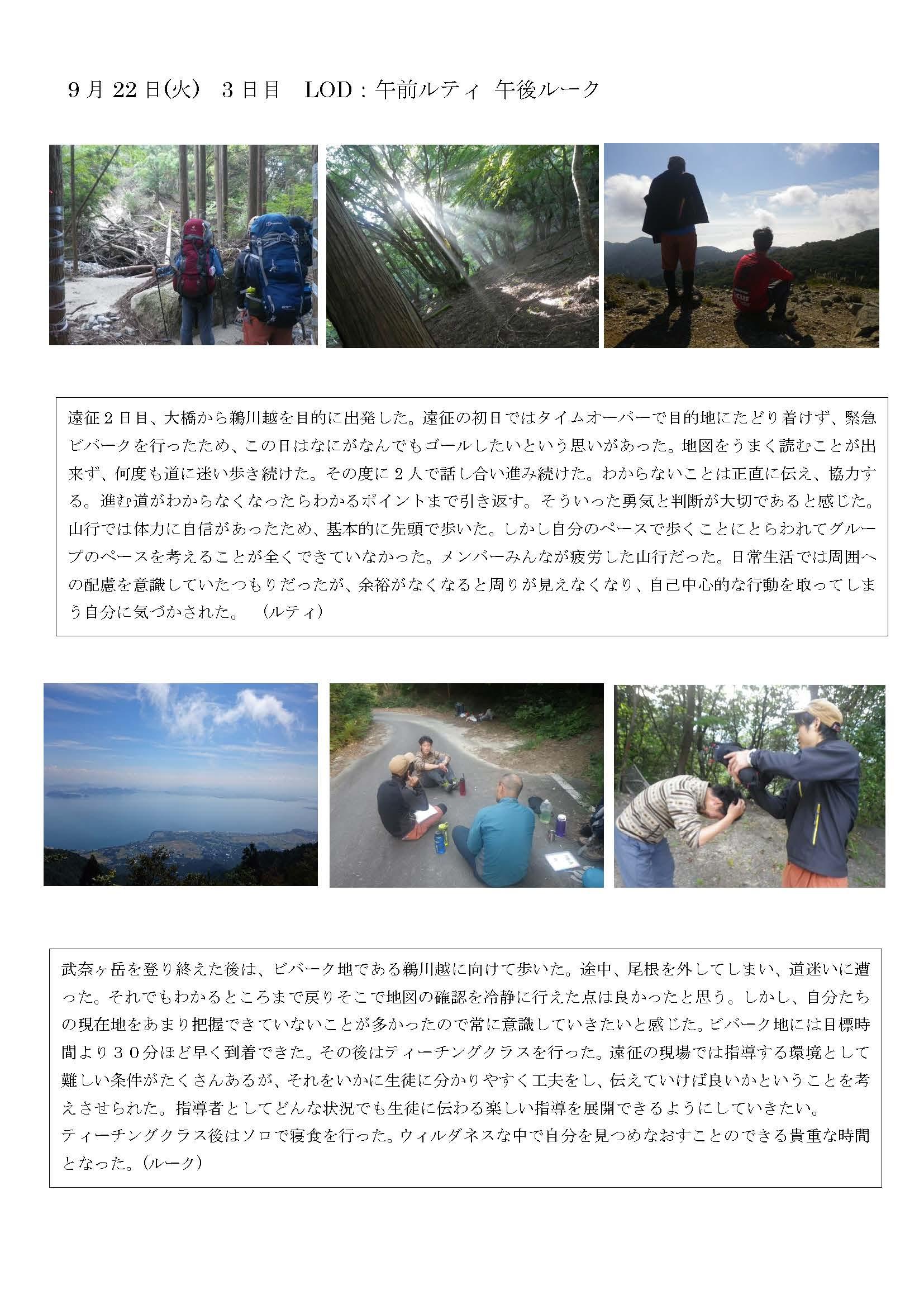 psc_report2015.9_ページ_05